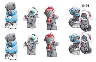 Слайдер дизайн Тедди зима S464