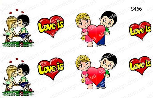 Слайдер дизайн Love is… (любовь это…) S466