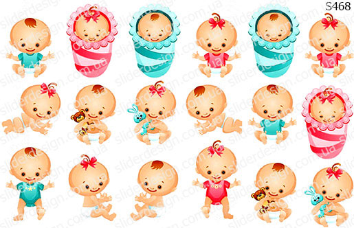 Слайдер дизайн младенцы S468