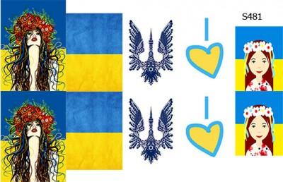 Слайдер дизайн Украина S481