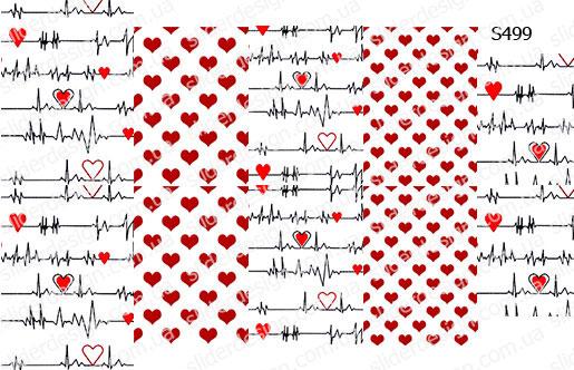 Слайдер дизайн сердце пульс S499
