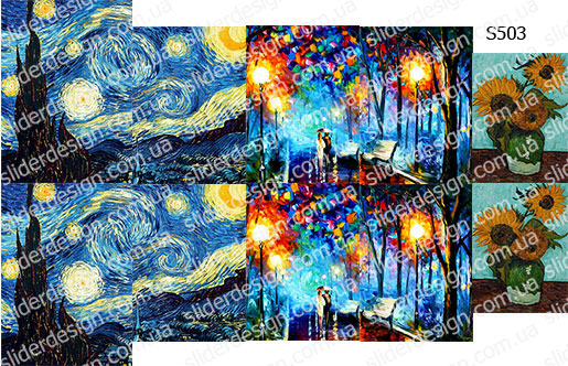 Слайдер дизайн Ван Гог картины S503