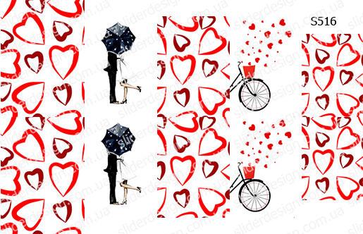 Слайдер дизайн день влюбленных S516