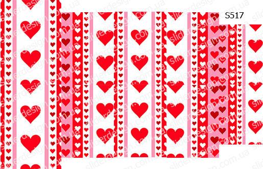 Слайдер дизайн сердечки полотно S517