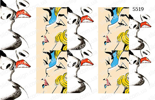 Слайдер дизайн поцелуй S519