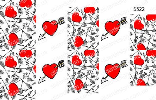 Слайдер дизайн сердце со стрелой S522