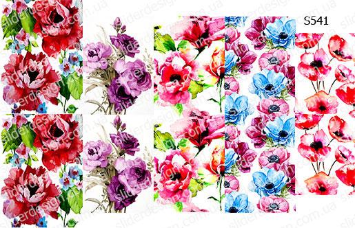 Слайдер дизайн цветы акварель микс S541