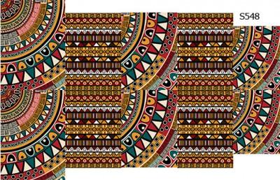Слайдер дизайн африка этника S548