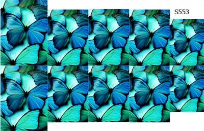 Слайдер дизайн бабочки S553