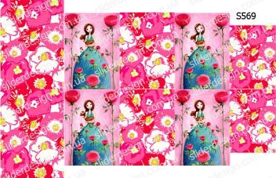 Слайдер дизайн принцесса с цветами S569