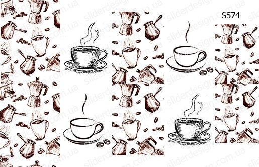 Слайдер дизайн чашка кофе S574