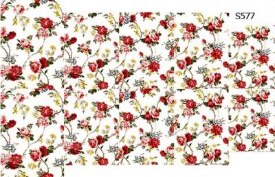 Слайдер дизайн цветочный S577