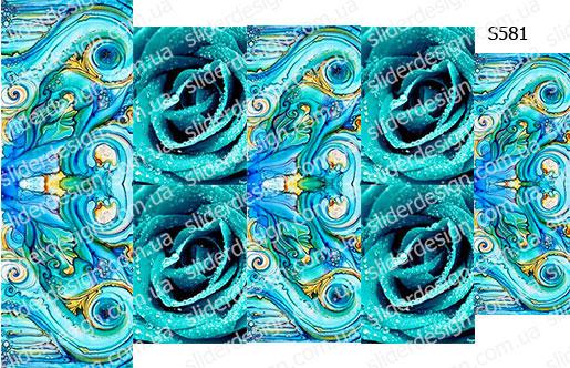 Слайдер дизайн голубая роза+волна S581