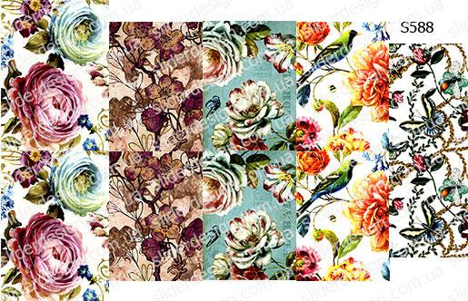 Слайдер дизайн цветы винтаж микс S588