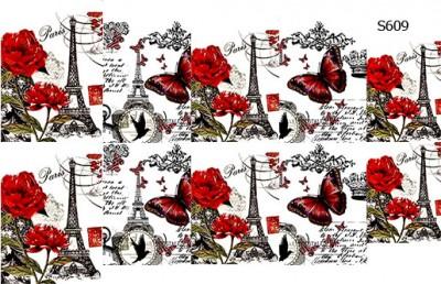 Слайдер дизайн Париж красно-черный S609