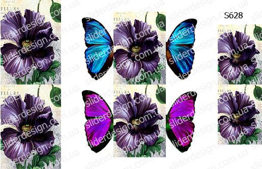 Слайдер дизайн бабочки на ноготь S628