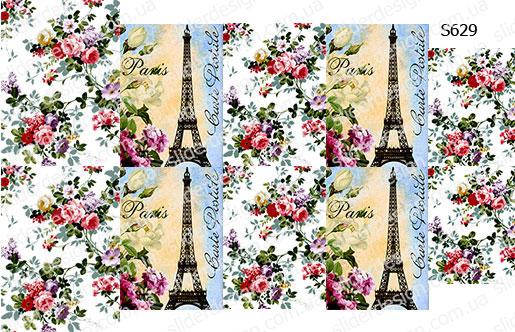Слайдер дизайн винтаж Париж S629