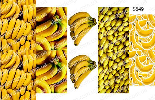Слайдер дизайн бананы S649