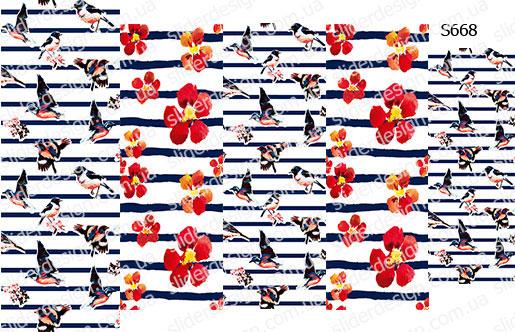 Слайдер дизайн цветы-птички тельняшка S668