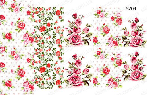 Слайдер дизайн пастельные цветы S704