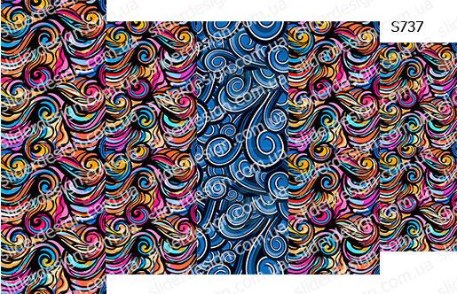 Слайдер дизайн разноцветные волны S737