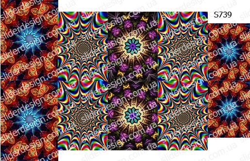 Слайдер дизайн оптическая иллюзия S739