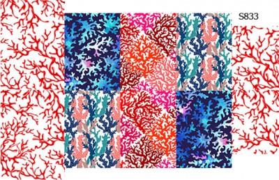 Слайдер дизайн кораллы S833