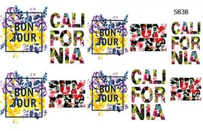 Слайдер дизайн калифорния, лето, бонжур S838