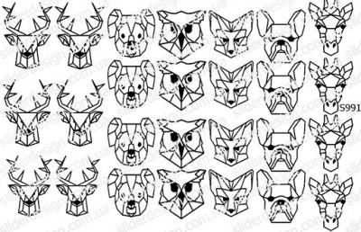 Слайдер дизайн животные геометрические S991