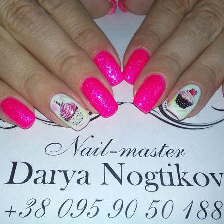Мастер Дарья Ногтикова